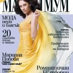 Мариана-Попова-фотограф-Александър-Кацев