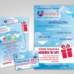 Advance_print