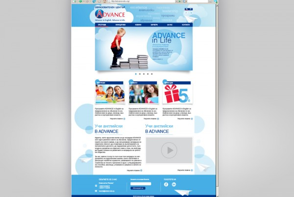 Advance_website