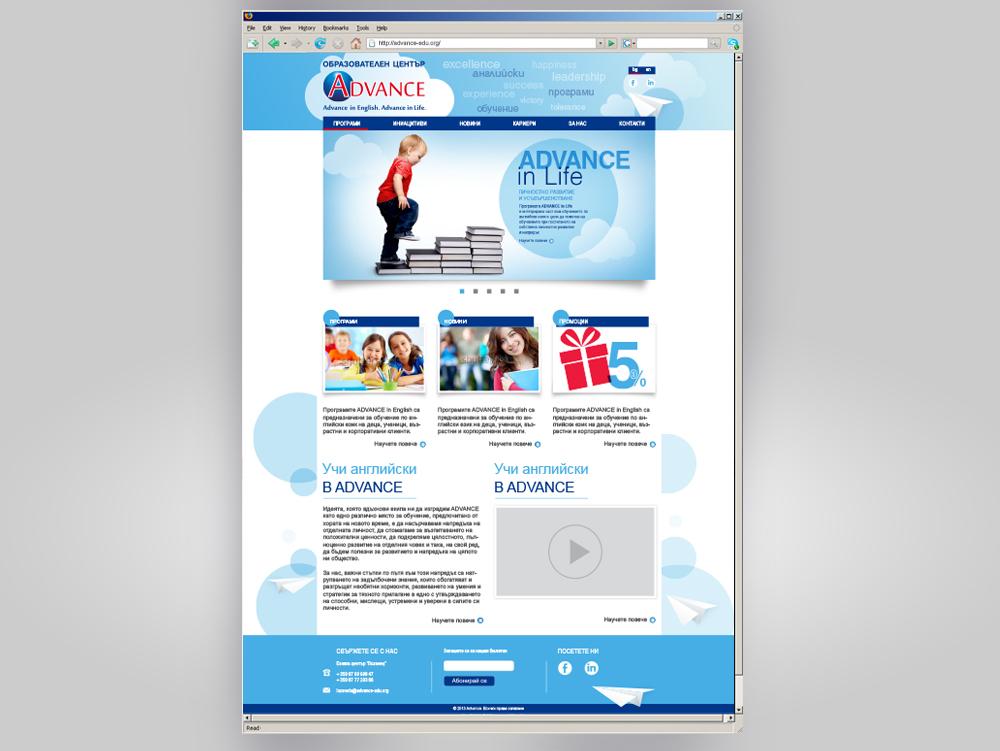 Advance_website