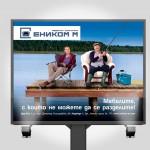 Enikom_bilboard