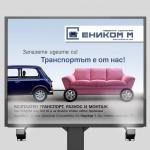 Enikom_bilbord