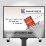 Enikom_bilbord_02