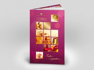 GHS_broshure