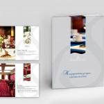 GHS_konferentna_broshura