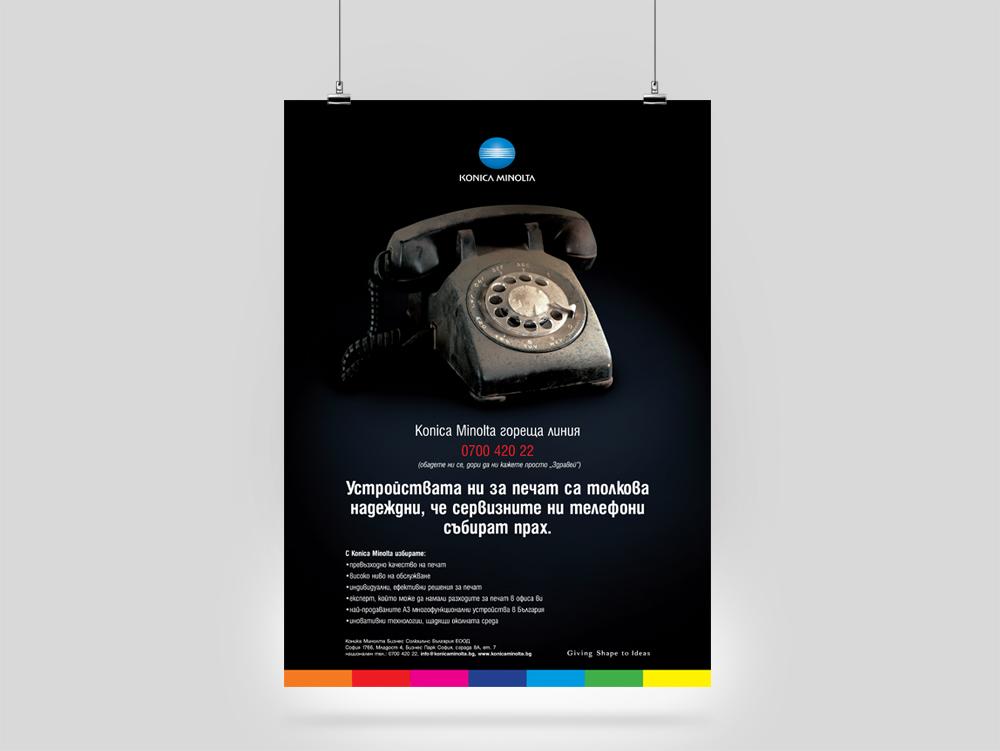 Konica Minolta poster Creative Advertising Studio