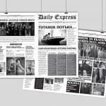 NOVA_TV_newspaper