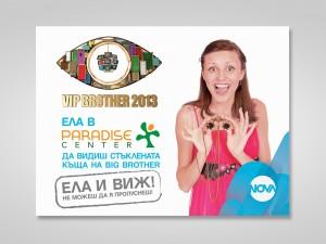 NOVA_TV_print_01