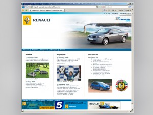 RENAULT_website