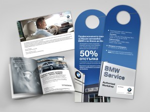 Auto_Bavaria_print