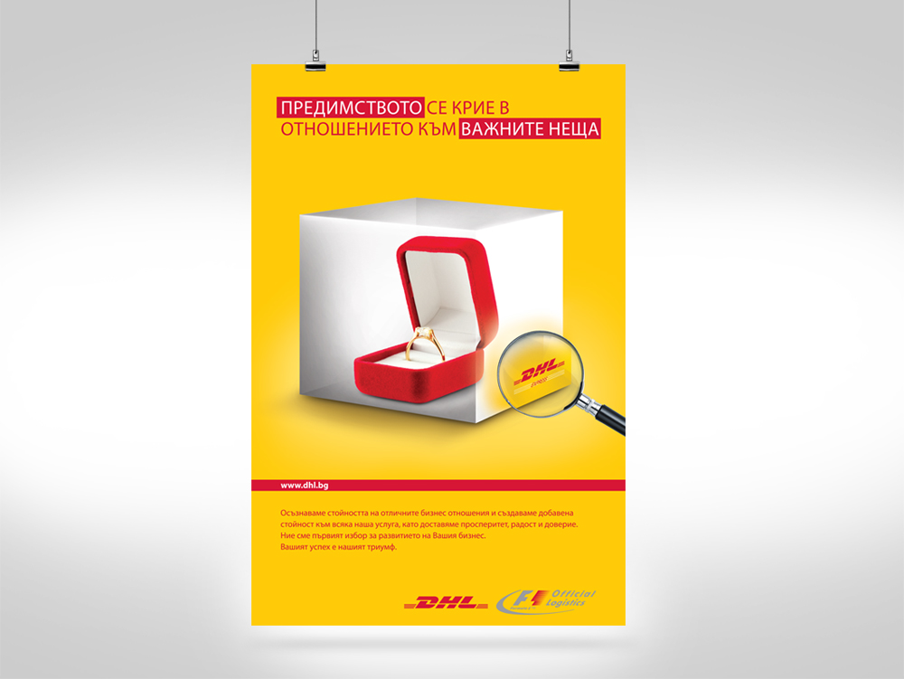 DHL_campaign_2014_01