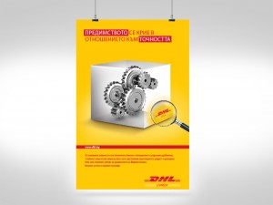 DHL_campaign_2014_03