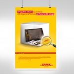 DHL_campaign_2014_04