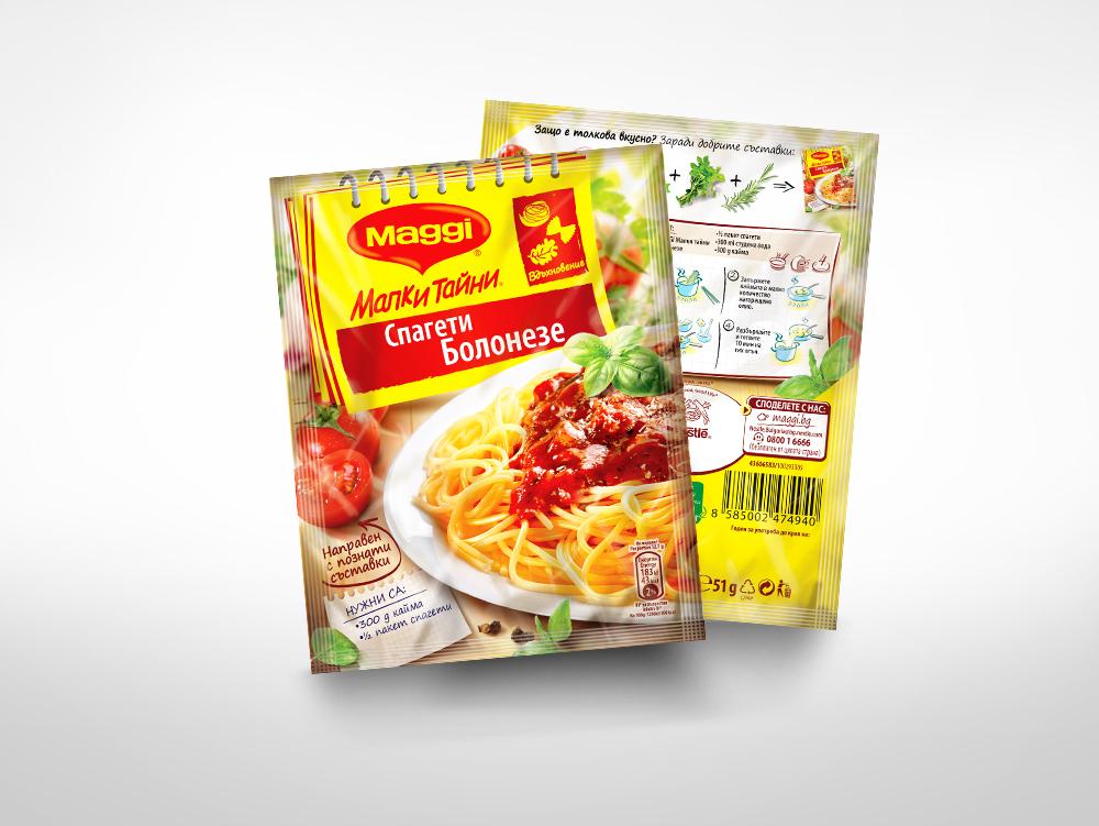 Дизайн на опаковки Maggi Малки тайни