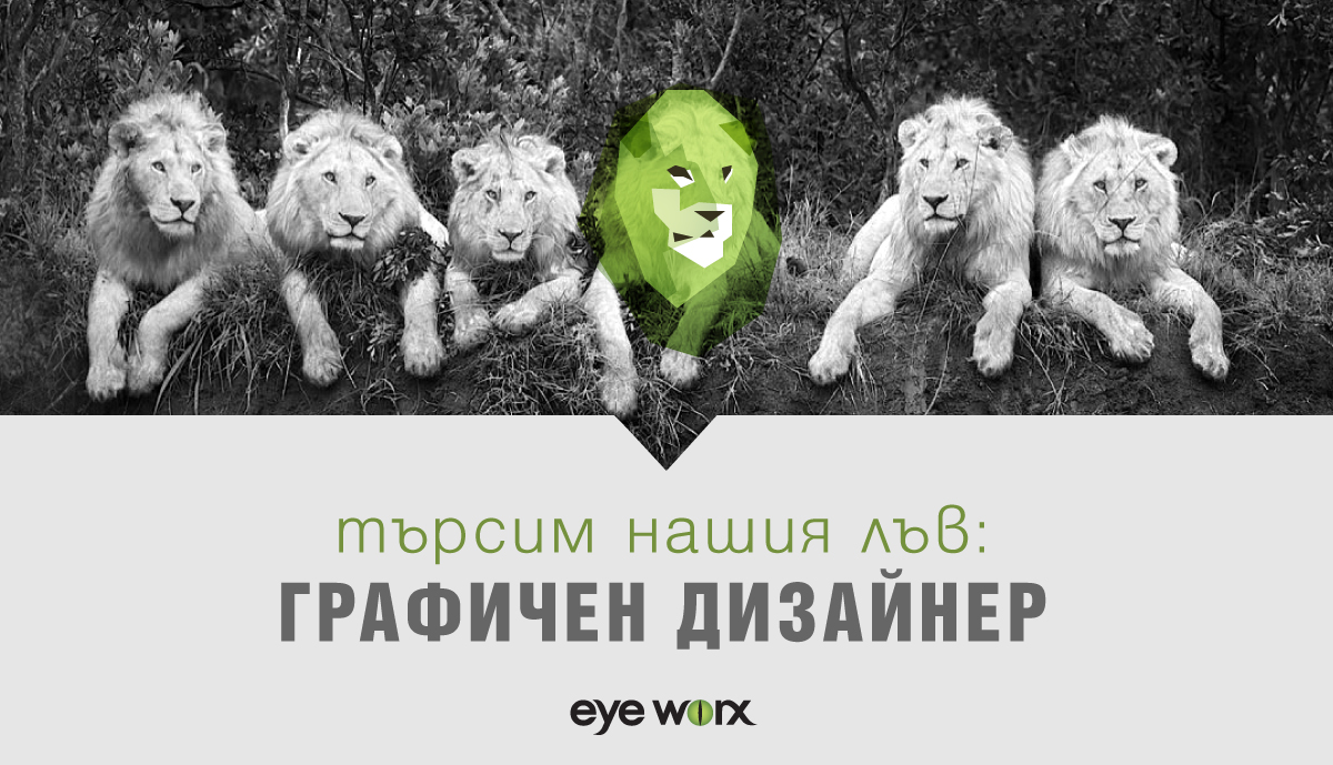 Eyeworx_job_banner_graphic-designer